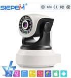 CAMERA IP SIEPEM 6203- 1.0 MP-HD 720P